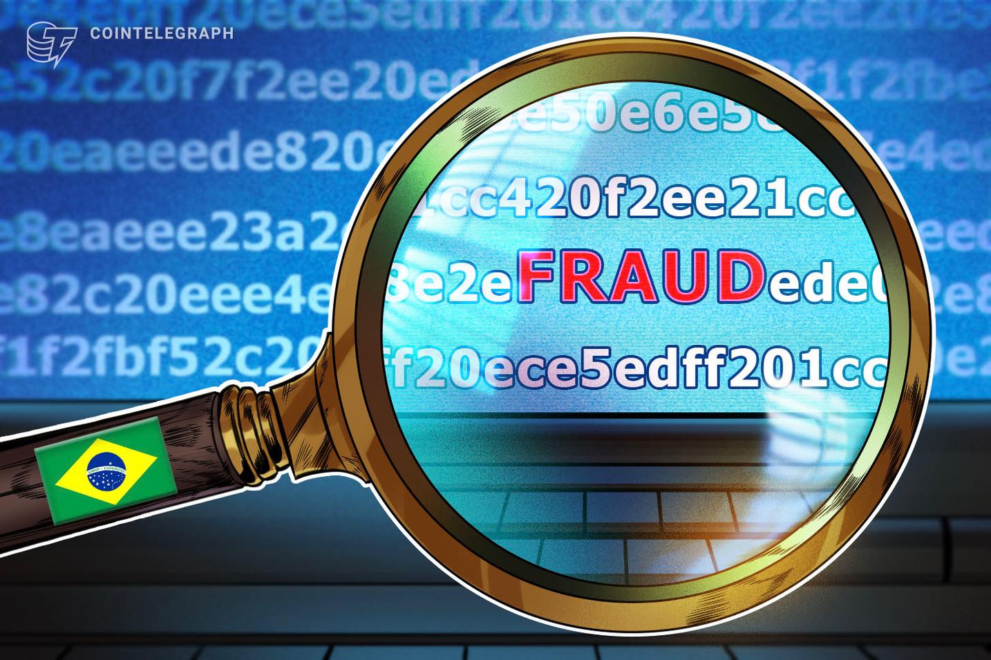 ブラジル、仮想通貨関連犯罪を調査へ 連邦議員が調査委員会開設を議会に要求【ニュース】