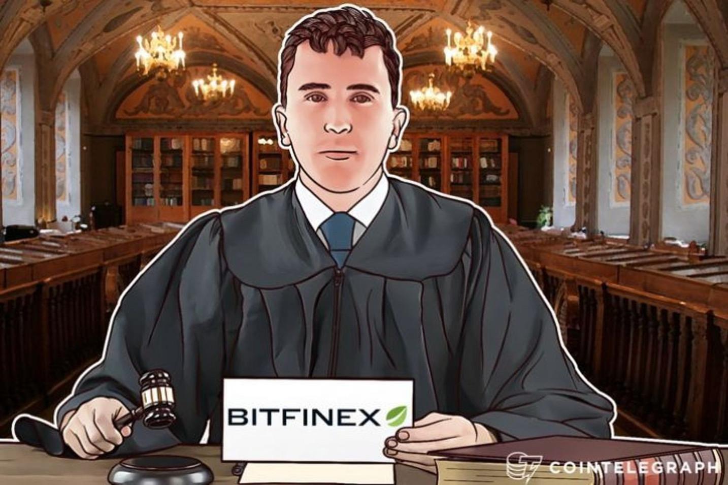 仮想通貨取引所ビットフィネックスが証拠開示手続きを申請【ニュース】