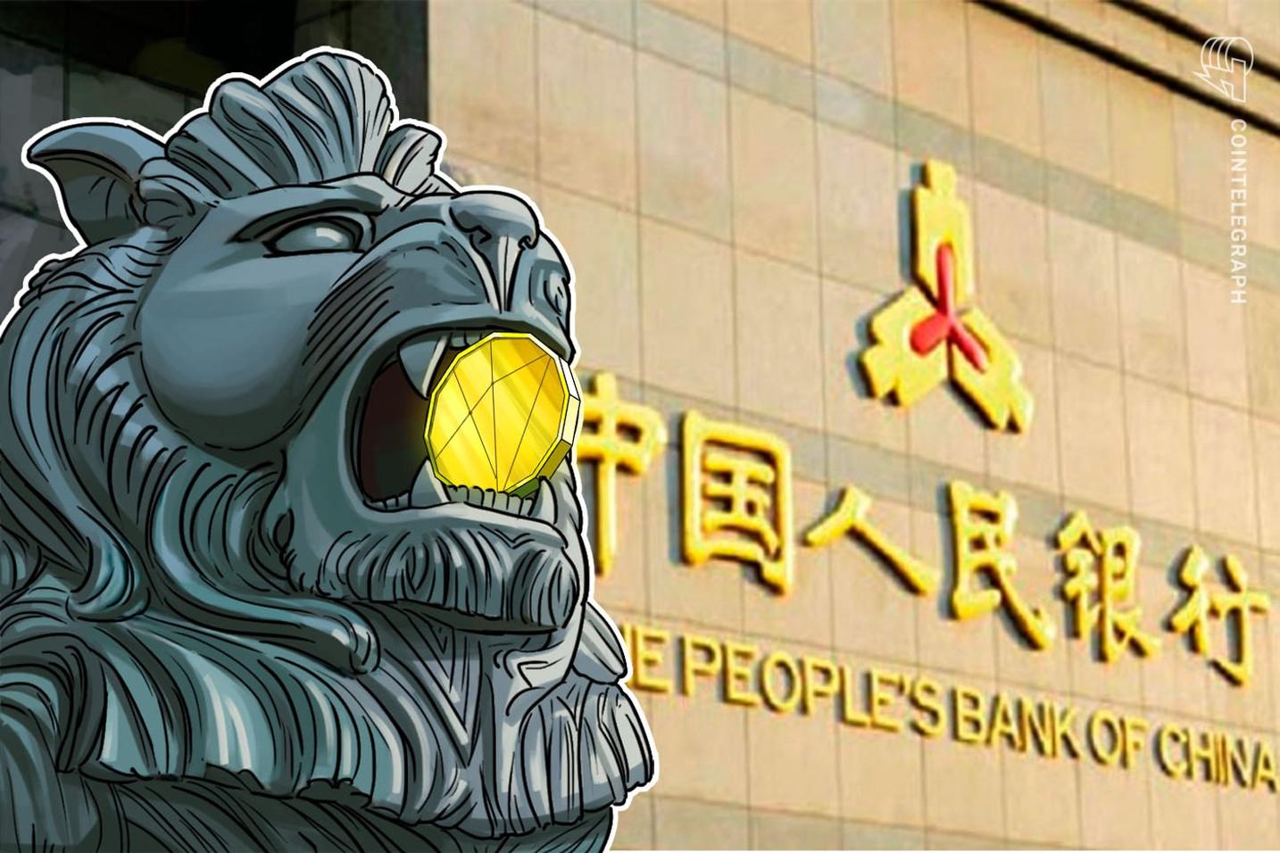 """中国人民銀行、3兆円の""""サプライズ""""資金注入  ビットコインに追い風か【ニュース】"""
