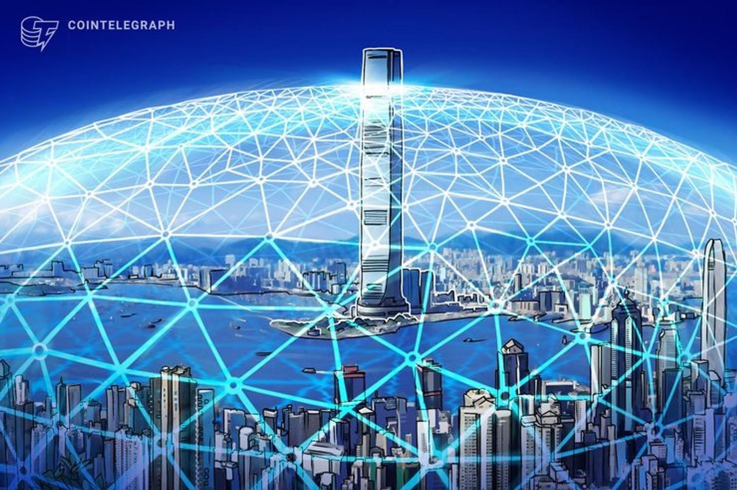 【速報】香港規制当局、仮想通貨取引所への規制方針を発表 「少なくとも1つのセキュリティートークンをトレードすること」が条件