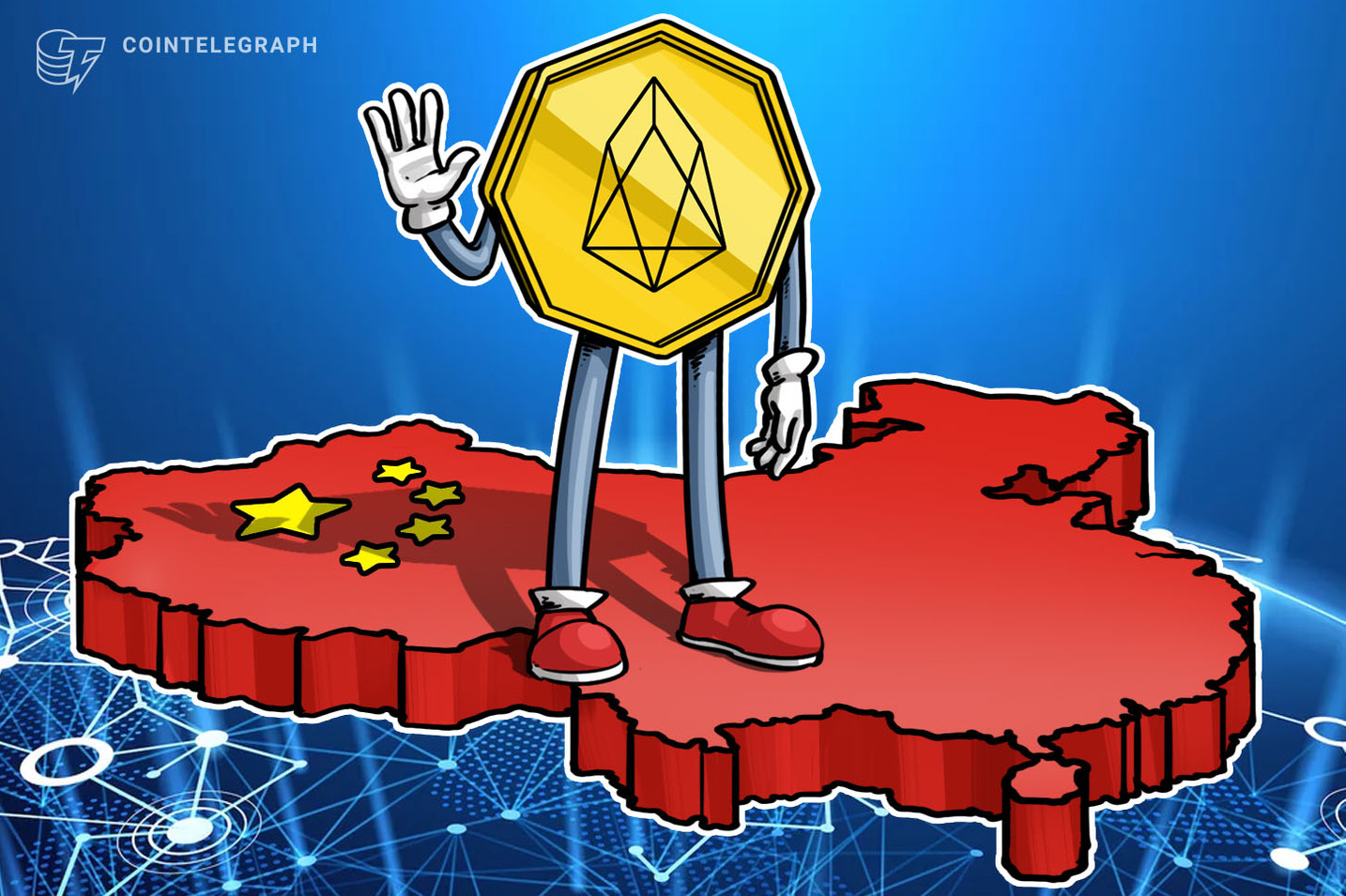 EOS Holds Top Spot, Bitcoin 11th in China's Latest Crypto Rankings