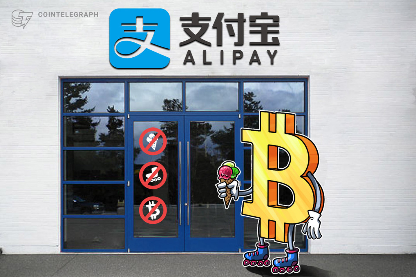 Official: Alipay to Ban All Bitcoin-Related Transactions
