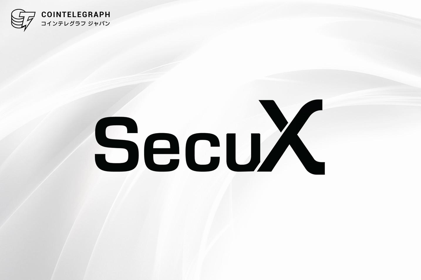 SecuXが暗号通貨用モバイル決済ツールを公開 Amazon.co.jpで販売中