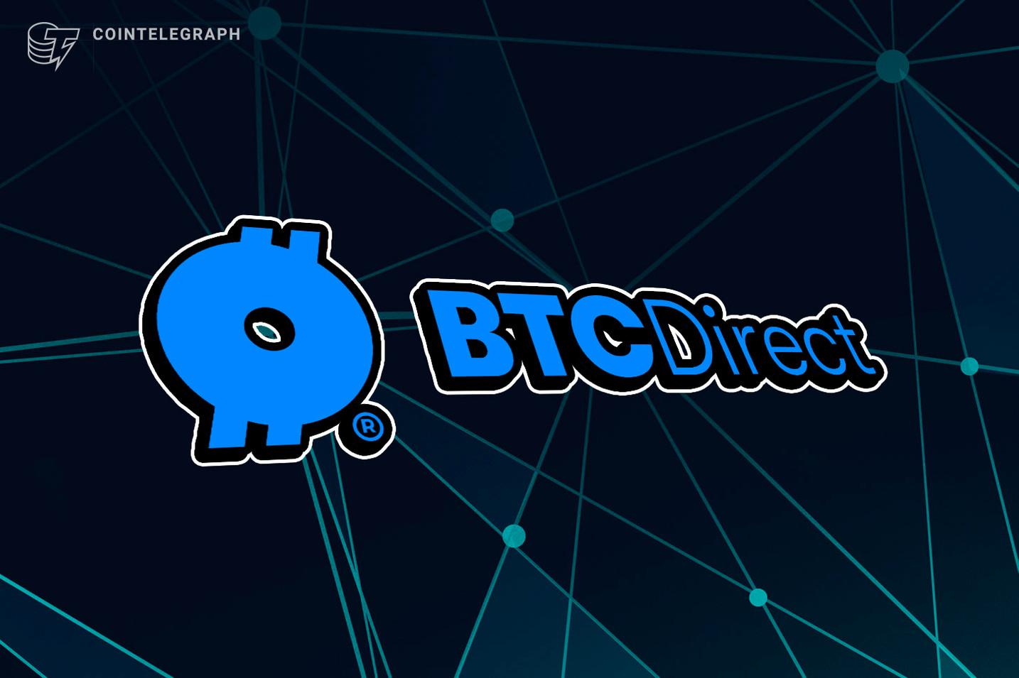 法币网关BTC Direct获得1100万欧元A轮融资