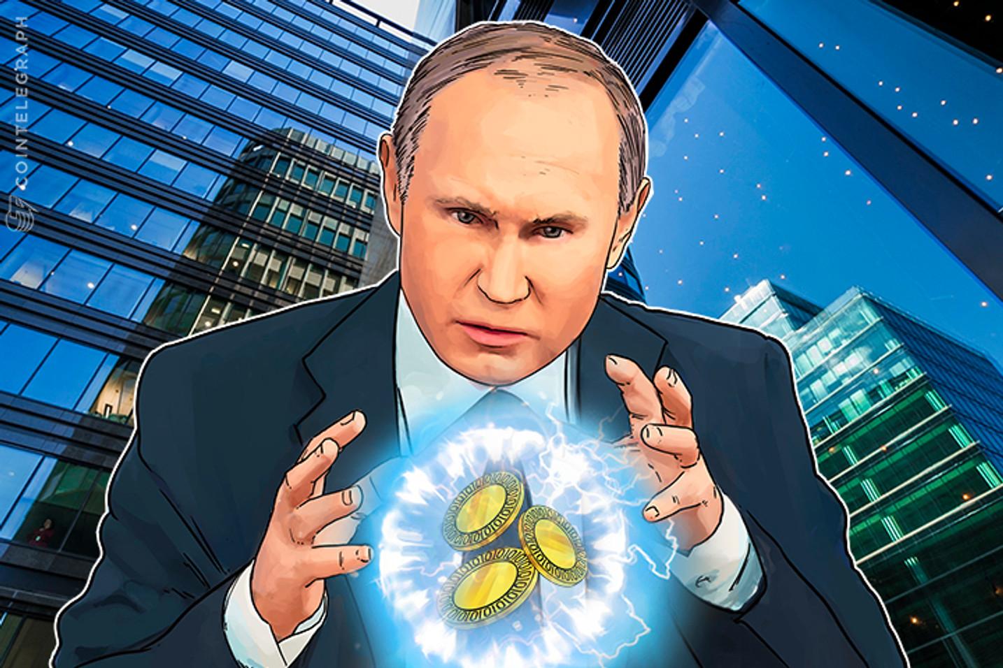 Rusia propone la primera criptomoneda multinacional, Blog de expertos