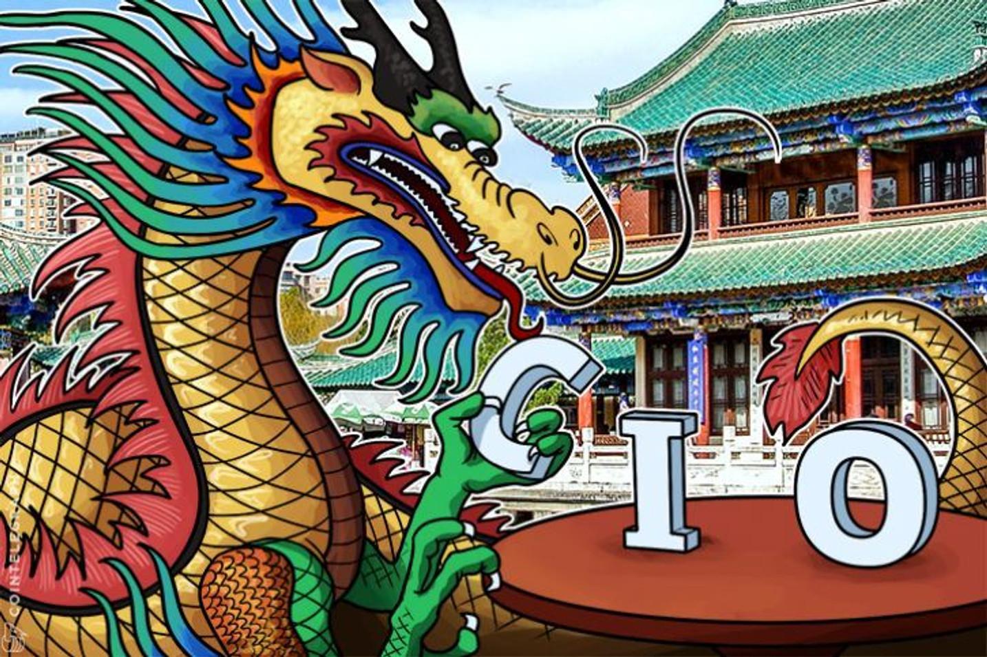 La Asociación Nacional de Finanzas de Internet de China libera advertencia sobre ICO a sus miembros