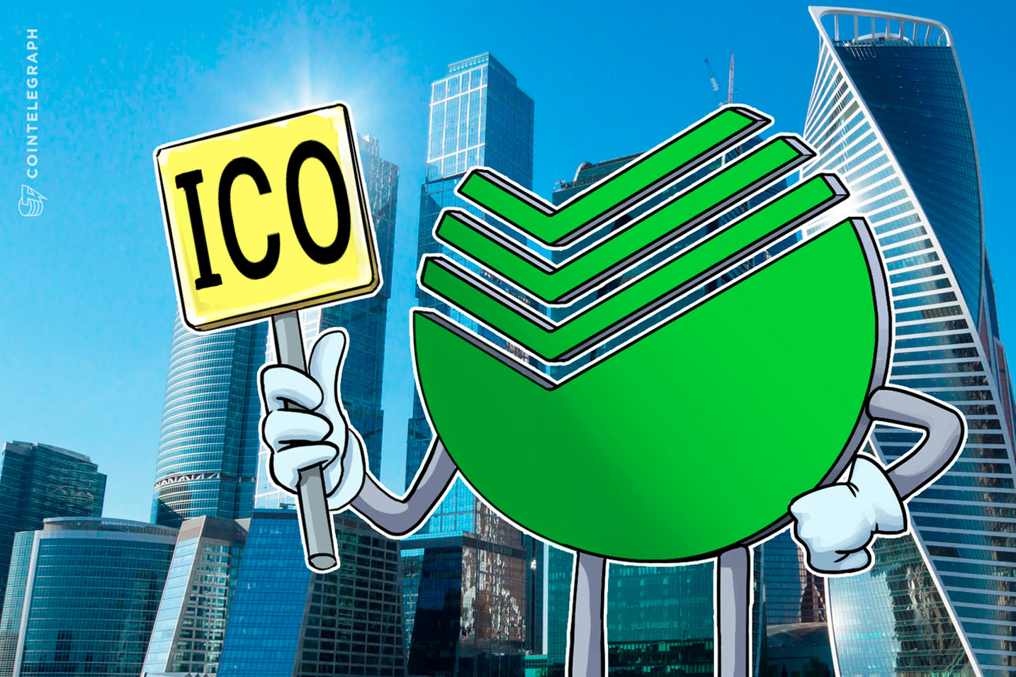 Russia's Largest Bank to Pilot First Official ICO