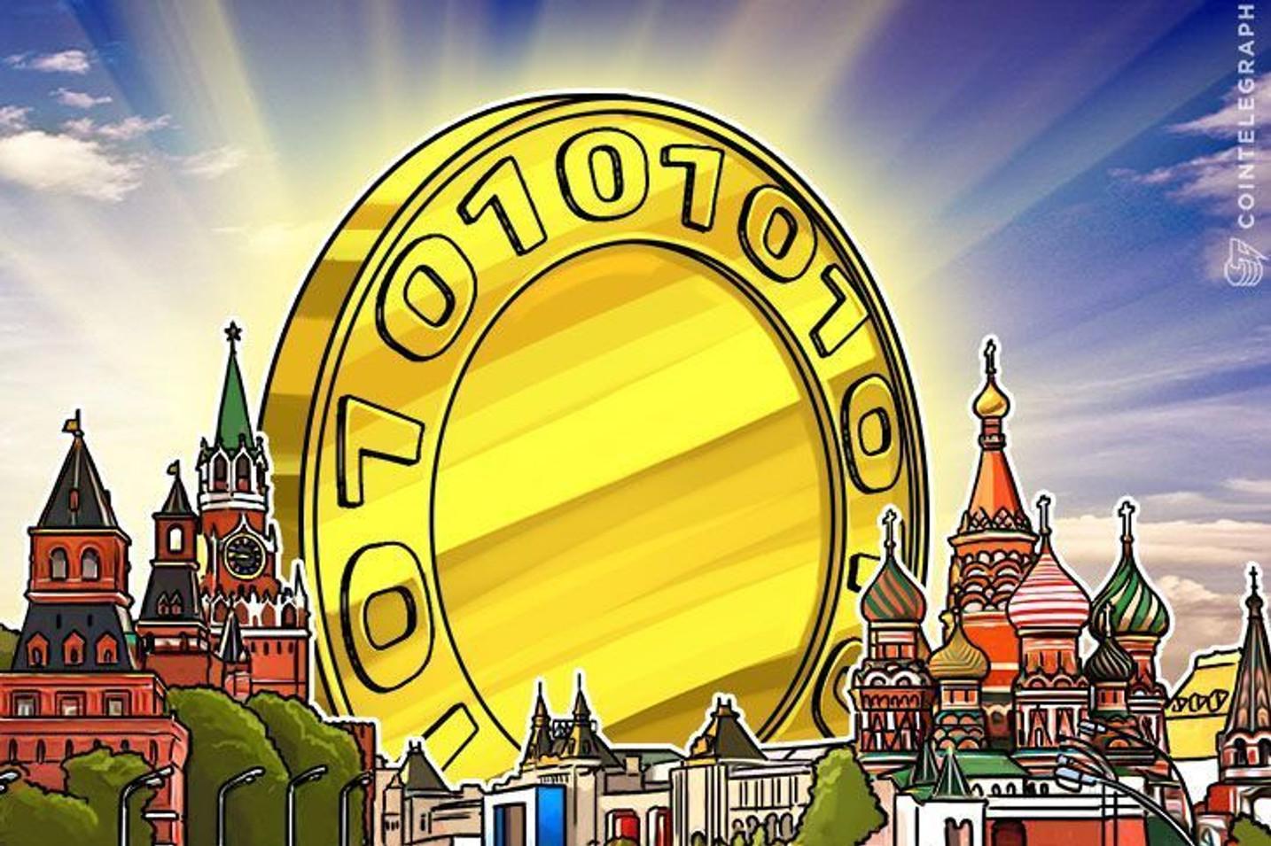 نائب الوزير الروسي: الحكومة تحتاج إلى منصة بلوكتشين تركز على الاستقرار