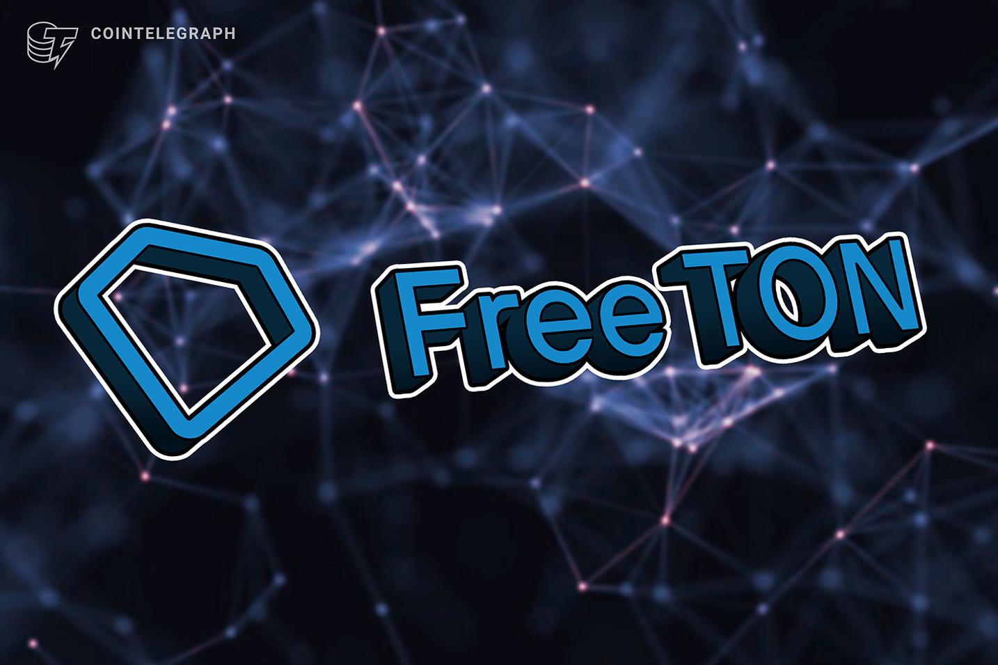 基于Free TON的DEX交易成本远低于Uniswap