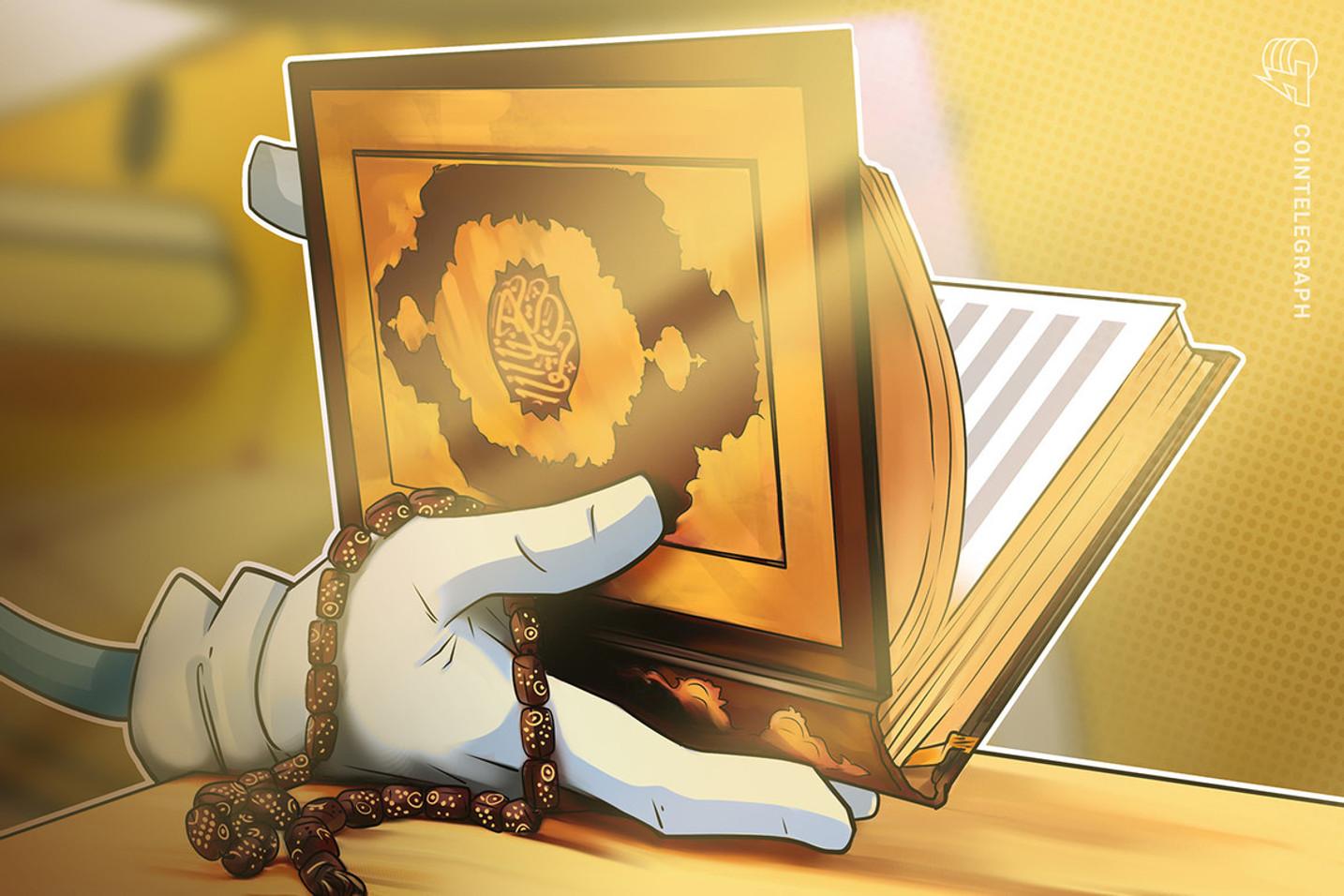 Şeriat kurallarına uygun kripto para geliştirildi: Caizcoin
