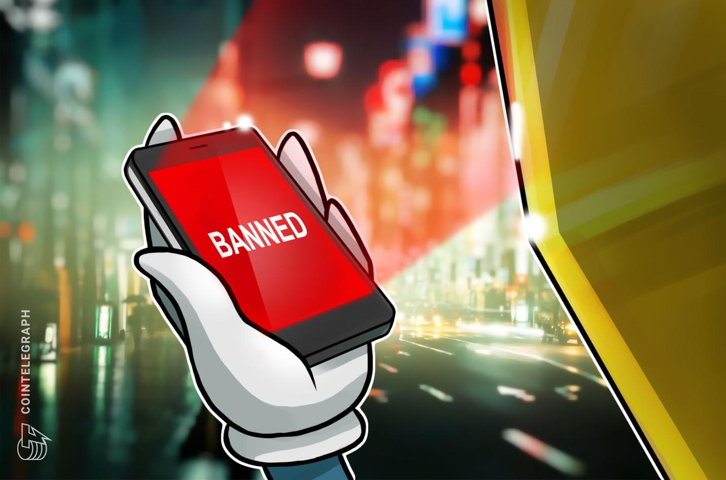 Iranische Regierung: Mögliche Sperrung von Messaging-App Signal