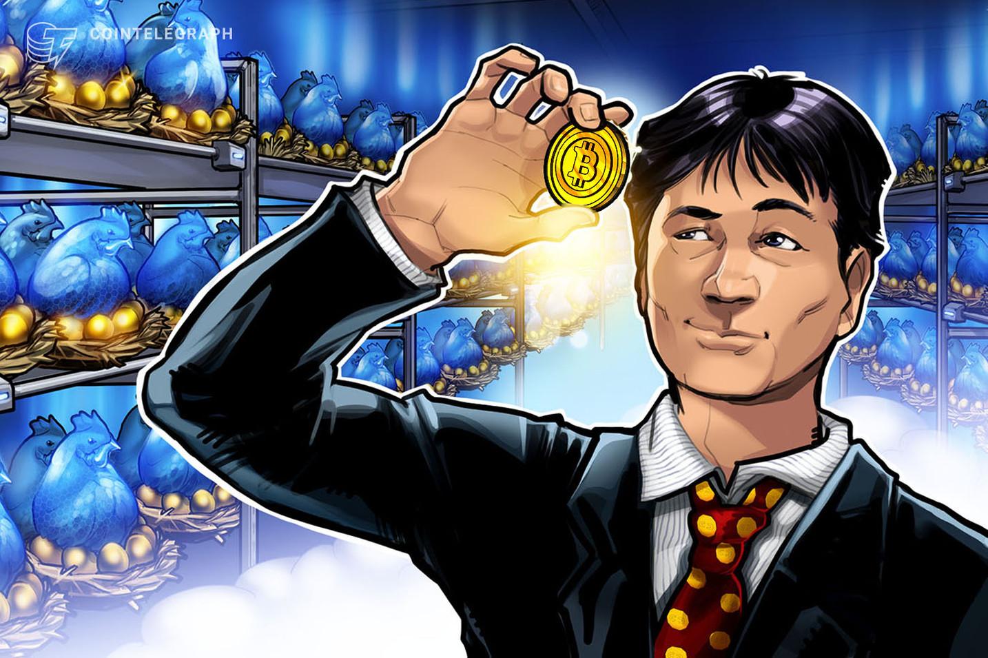 Bitcoin-Mining-Betreiber Northern Data erwägt Börsengang