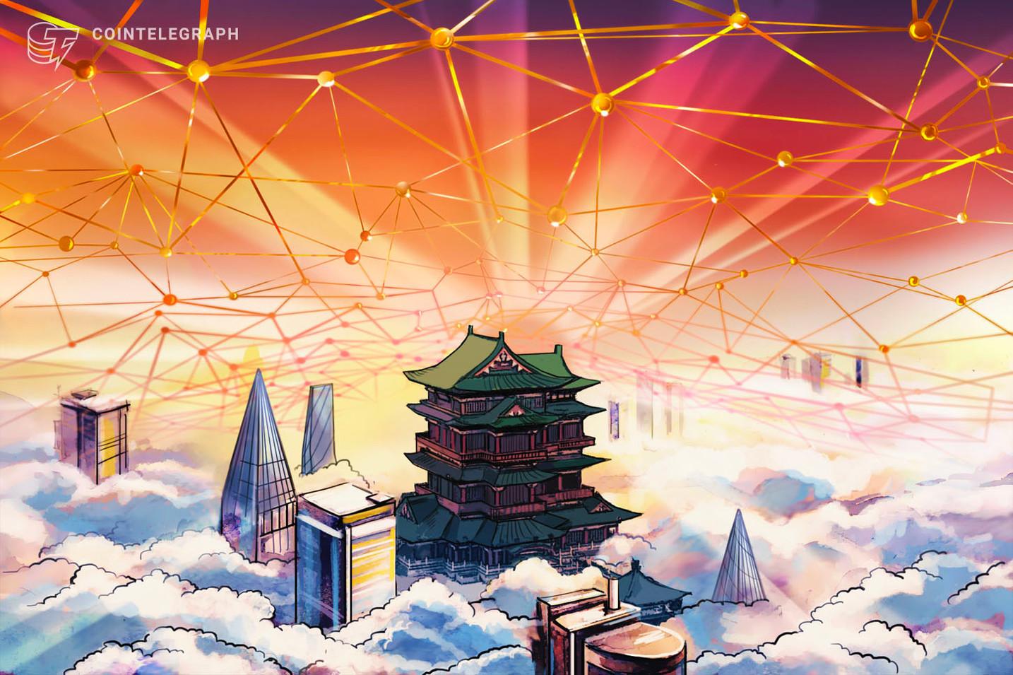 Ernst & Young implementa productos blockchain en la red de servicios blockchain de China