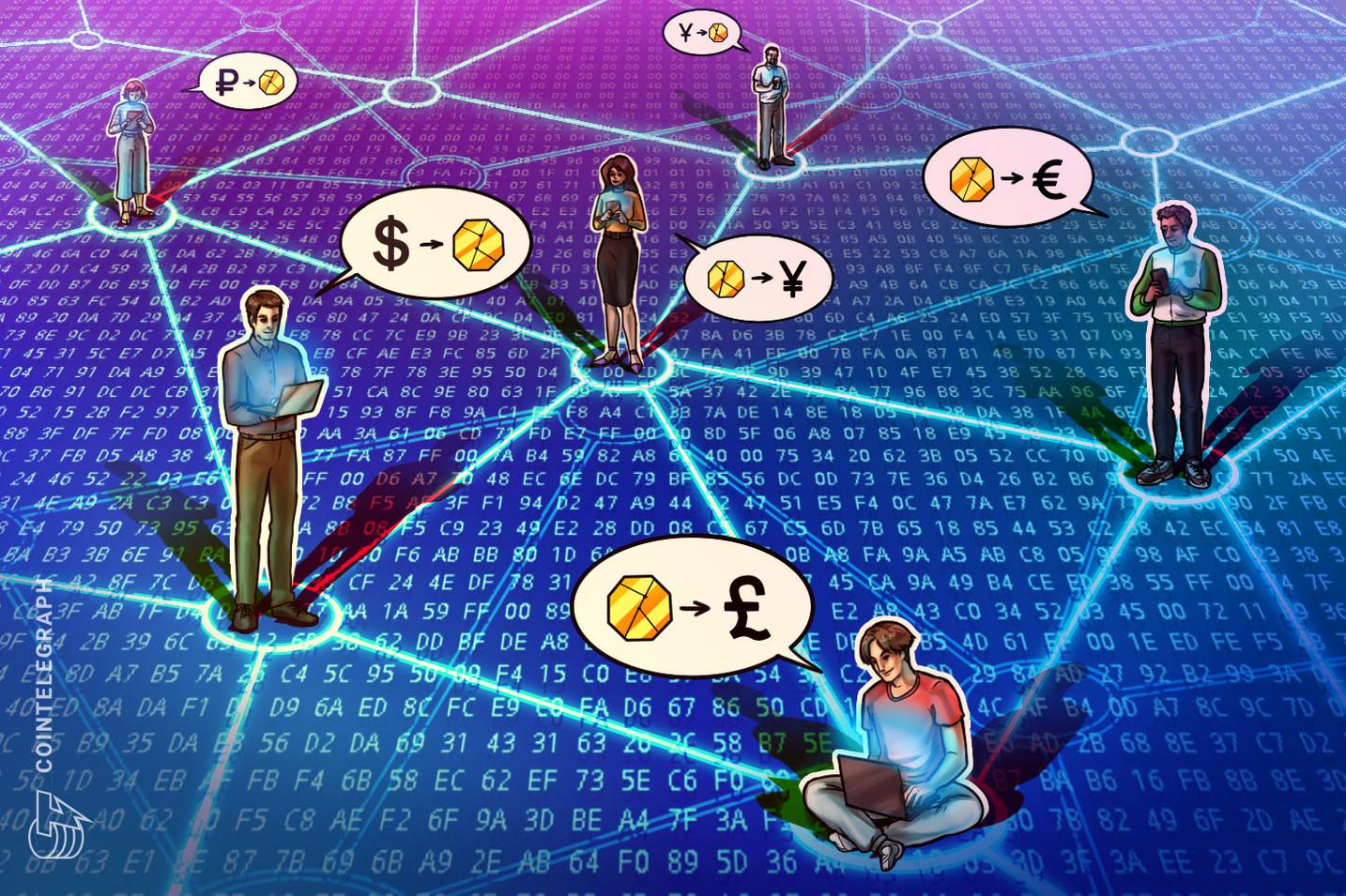 Prometheum e Anchorage estão definidos para lançar um sistema alternativo de trading de criptomoedas