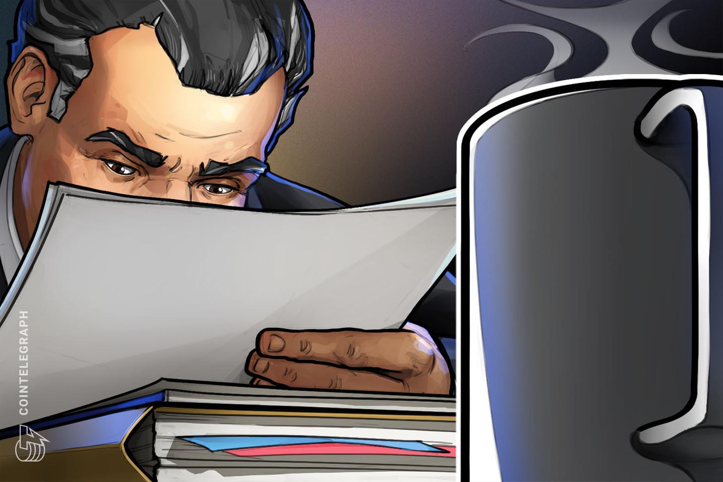 شركة باكسوس تتقدم للحصول على ترخيص مع هيئة الأوراق المالية والبورصات بعد الاختبارات التجريبية الناجحة