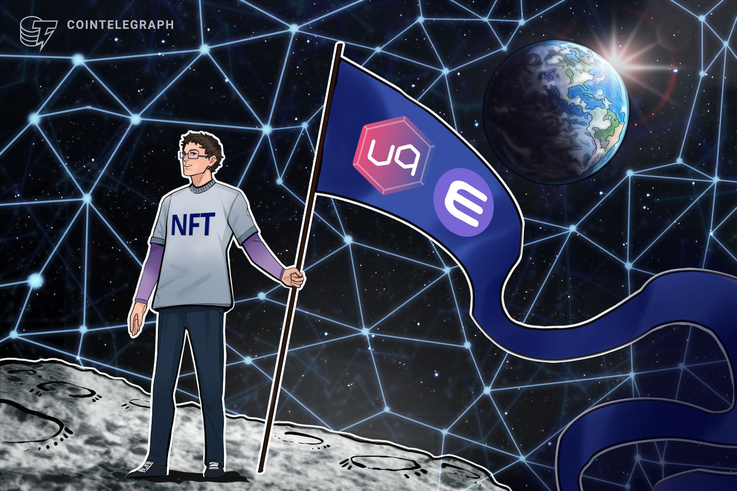 Enjin takes an interest in project that delivers physically backed NFTs