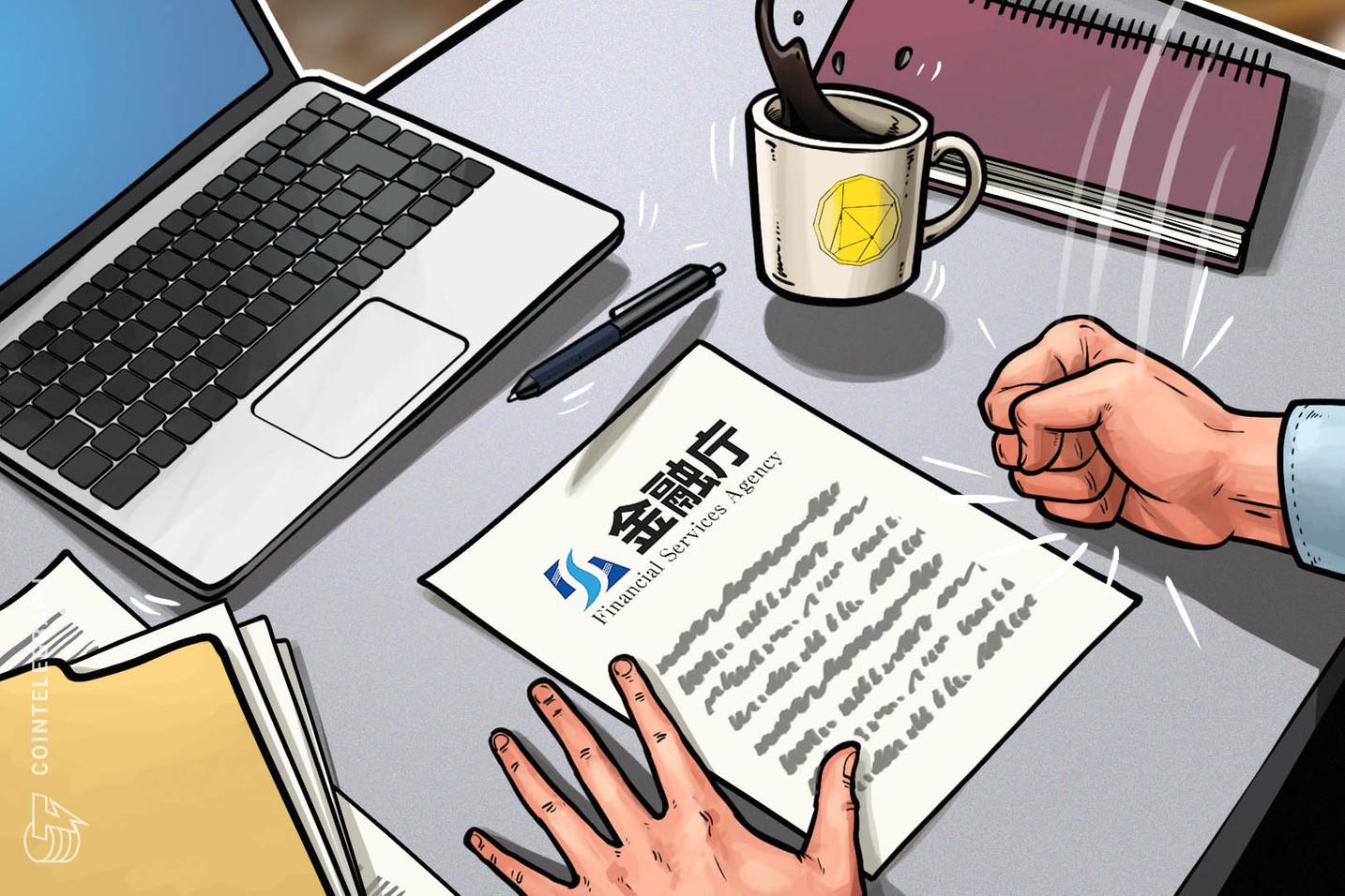 Agencia japonesa emite alerta para exchange de derivativos Bybit