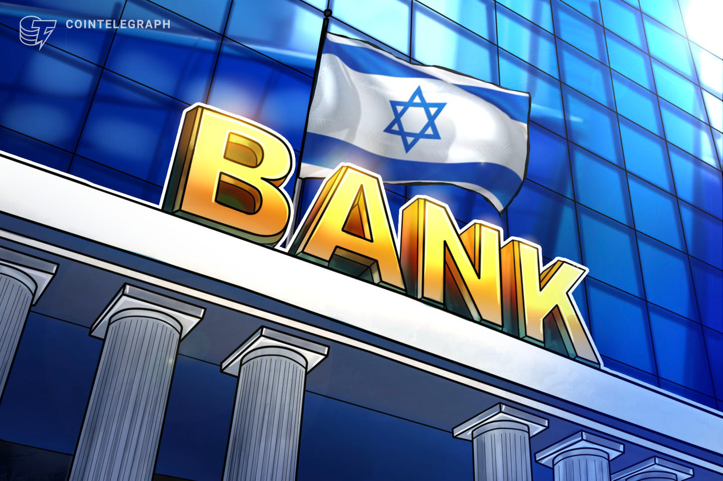 نائب محافظ بنك إسرائيل يؤكد أن مشروع الشيكل الرقمي التجريبي قيد الإعداد
