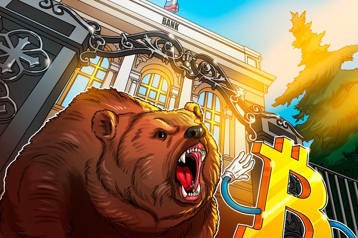 CEOs of top Russian banks Sberbank and VTB blast Bitcoin