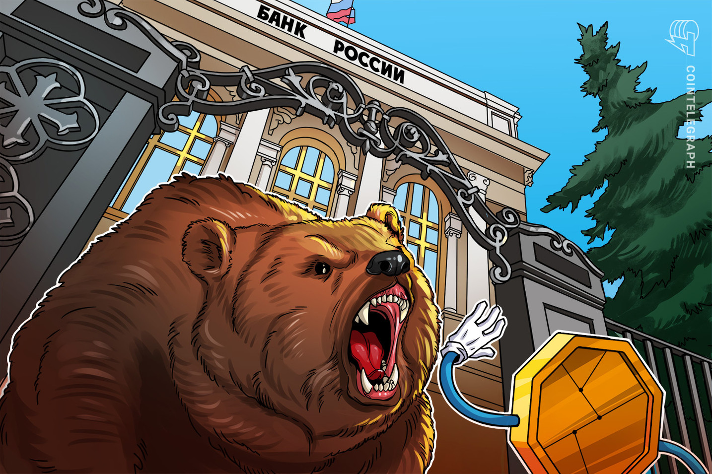 Bank of Russia asks stock exchanges not to list crypto-related firms