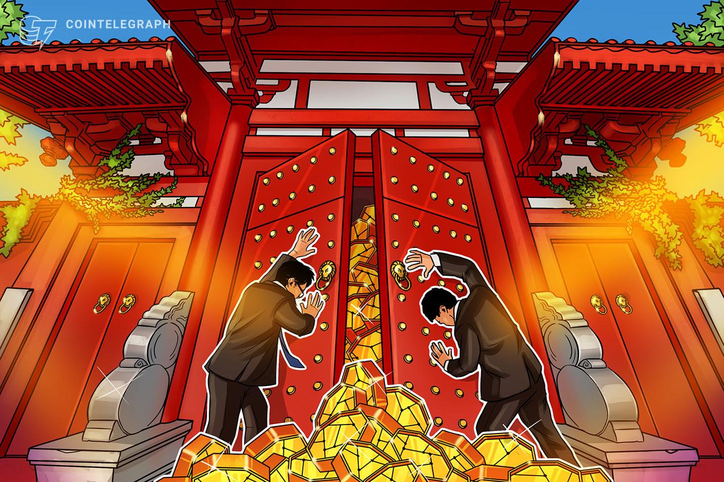 المنظمون الصينيون يوحدون قواهم لقمع العملات المشفرة