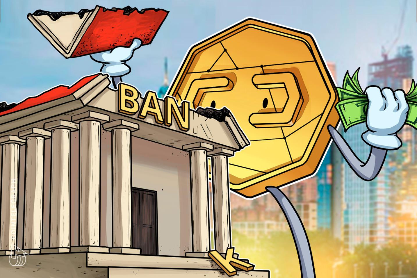 البنوك مقابل البورصات - المنظمون يفرضون عقوبات على العملات الورقية أكثر من العملات المشفرة