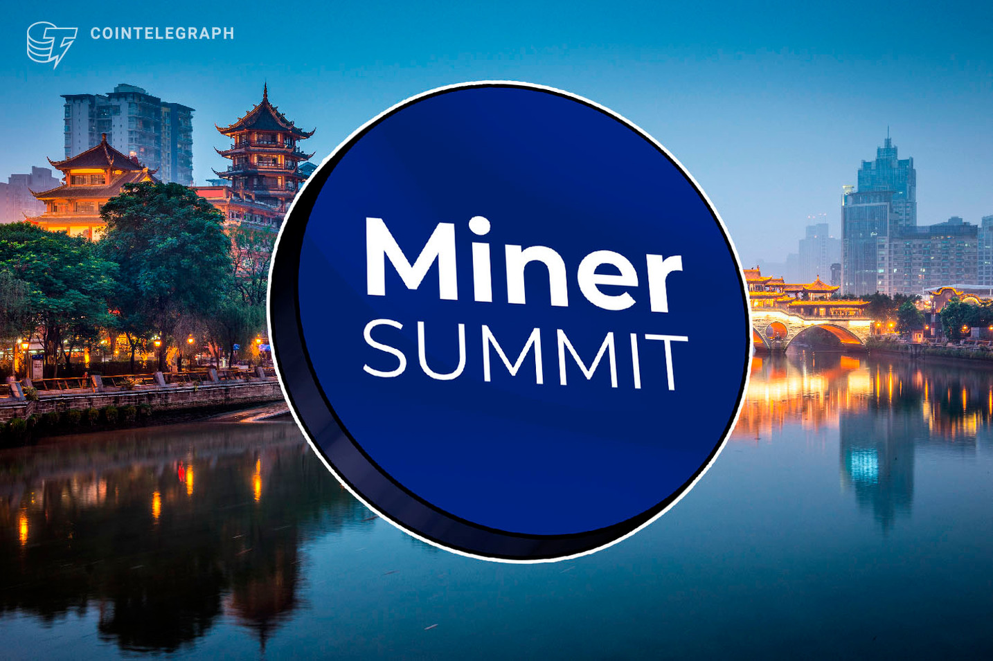 The First English Crypto Mining Event in China