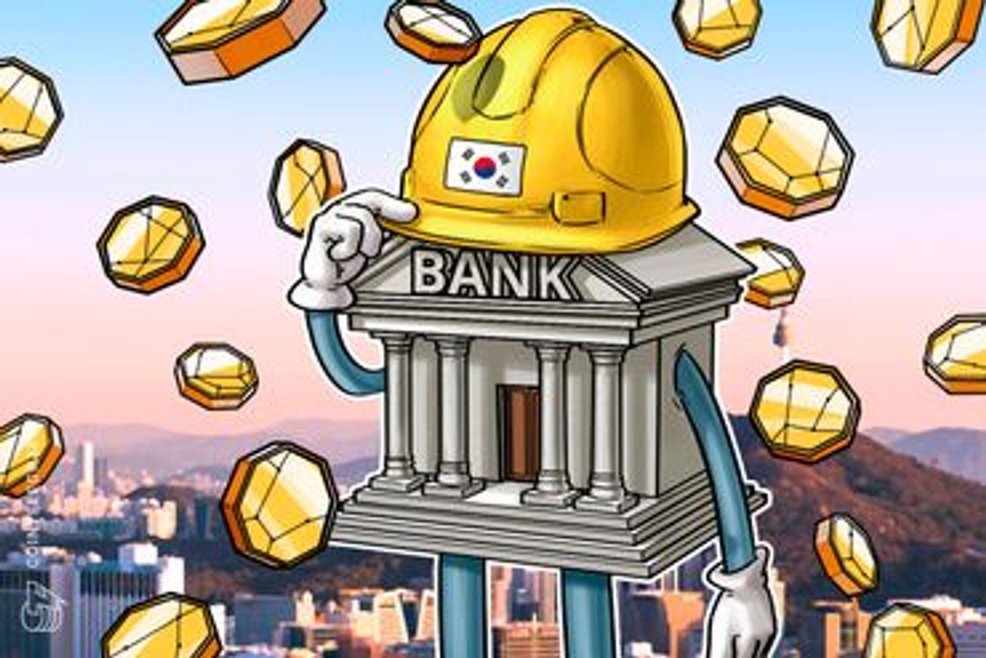한국은행, '블록체인 채권' 시범시스템 개발 나서