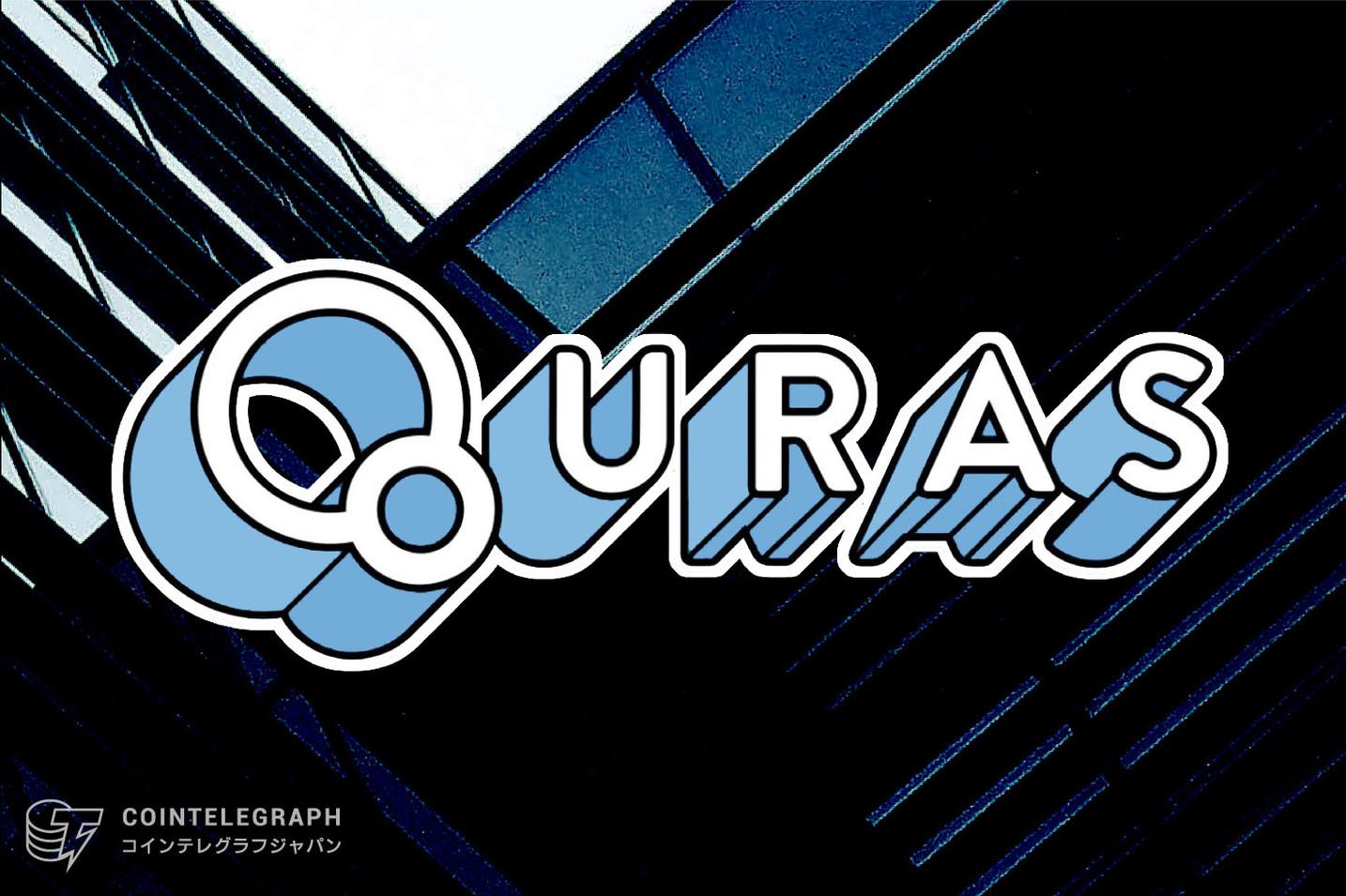 QURAS(キュラス)、初上場はBithumb Globalに決定!