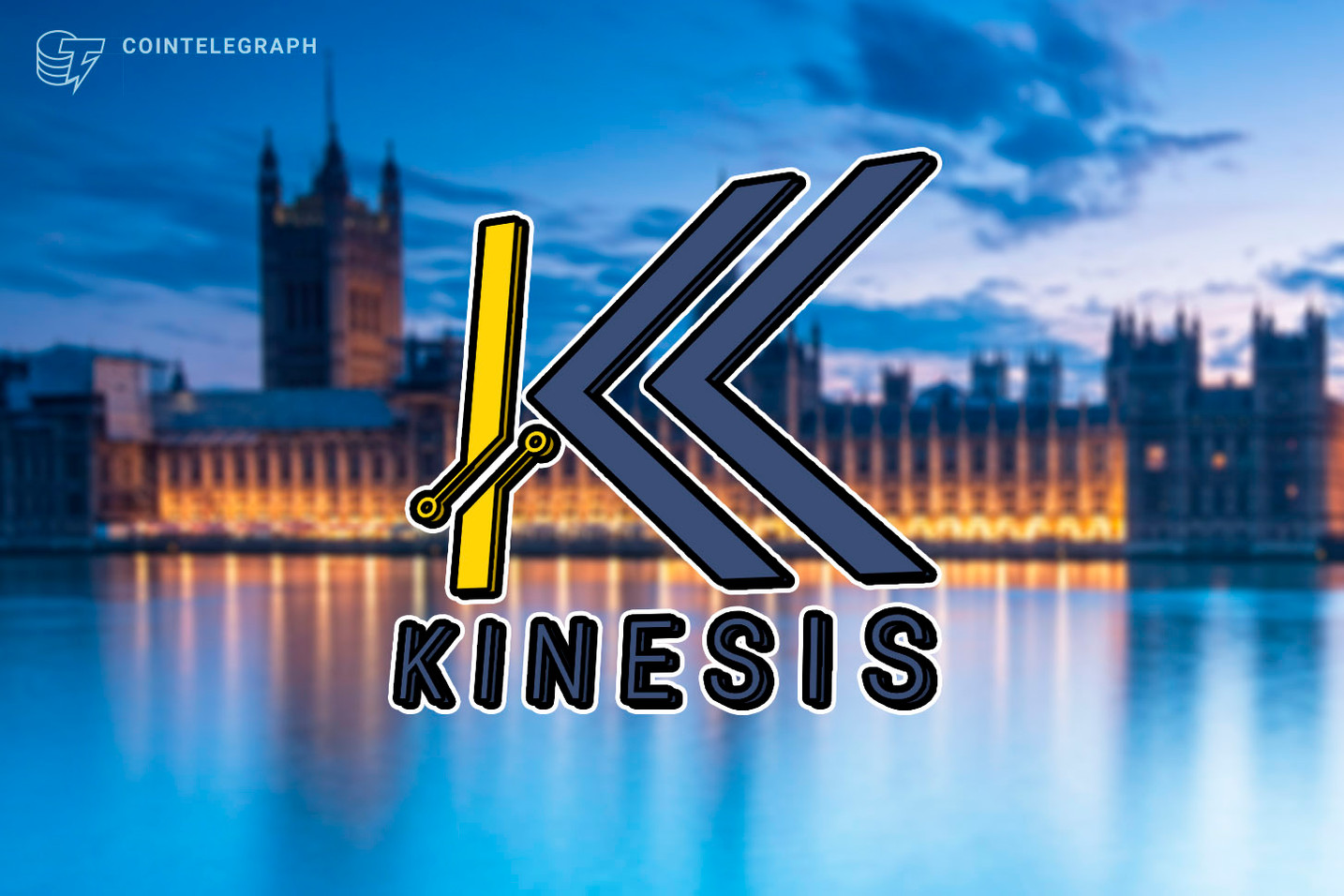 Kinesis Partner With CoolBitX for Innovative Hardware Storage Solutions