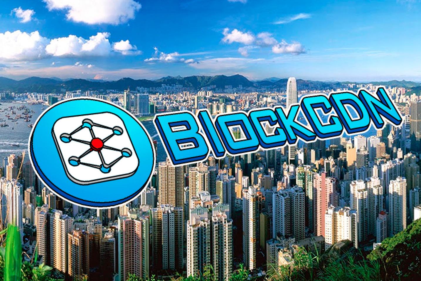 Blockchain Powered CDN Trading Platform, BlockCDN Provides Youku With Crowdsourced Bandwidth