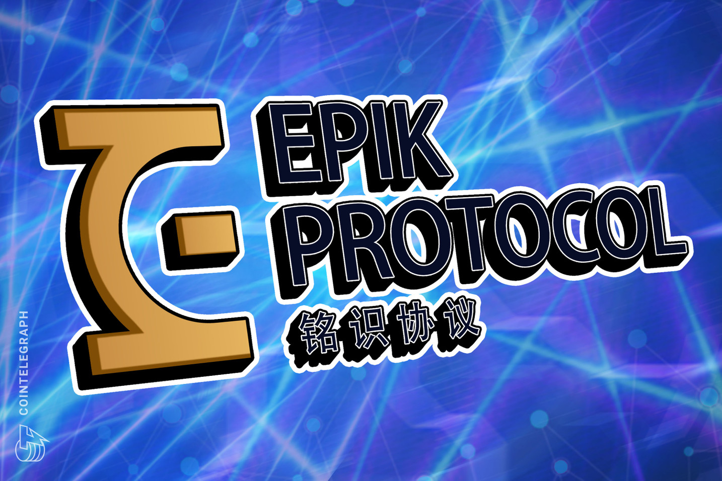 Epik aims to empower a new infrastructure of cognitive intelligence