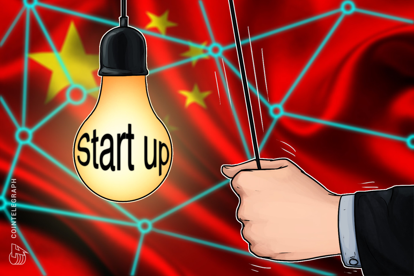 China's IT Ministry: 2017 Saw Peak Investment in Domestic Blockchain Industry