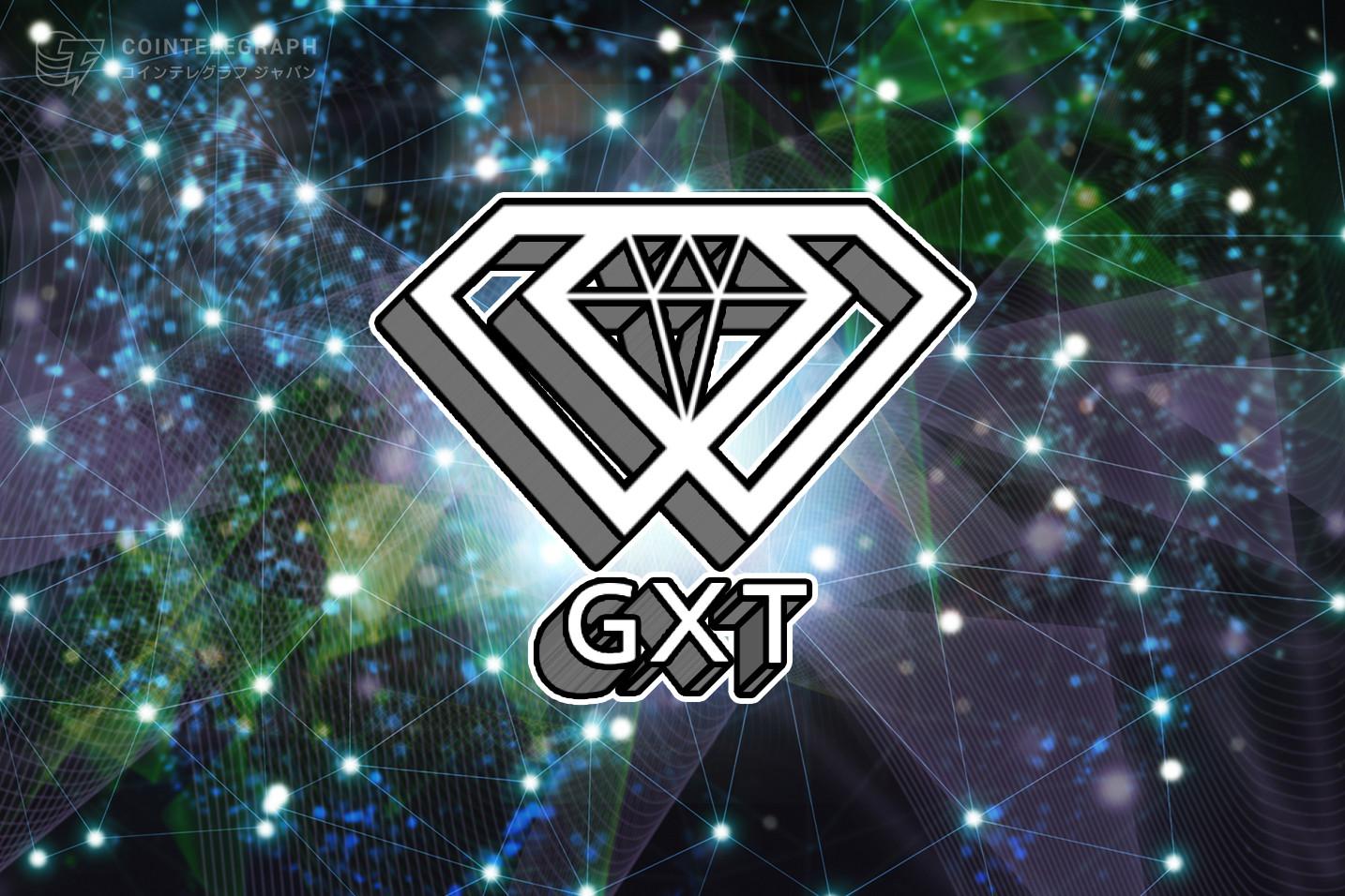 GXT TECH ダイヤモンドの流通にNFTを活用