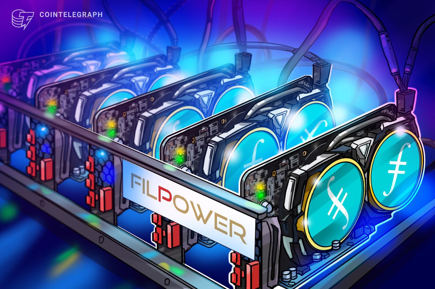 メインネットが公開されたFilecoinのマイニングサービス「Filecoin Miner」が、メインネット公開を機に「FILPOWER」としてリニューアル、さらに少額から購入できる限定プランをリリース