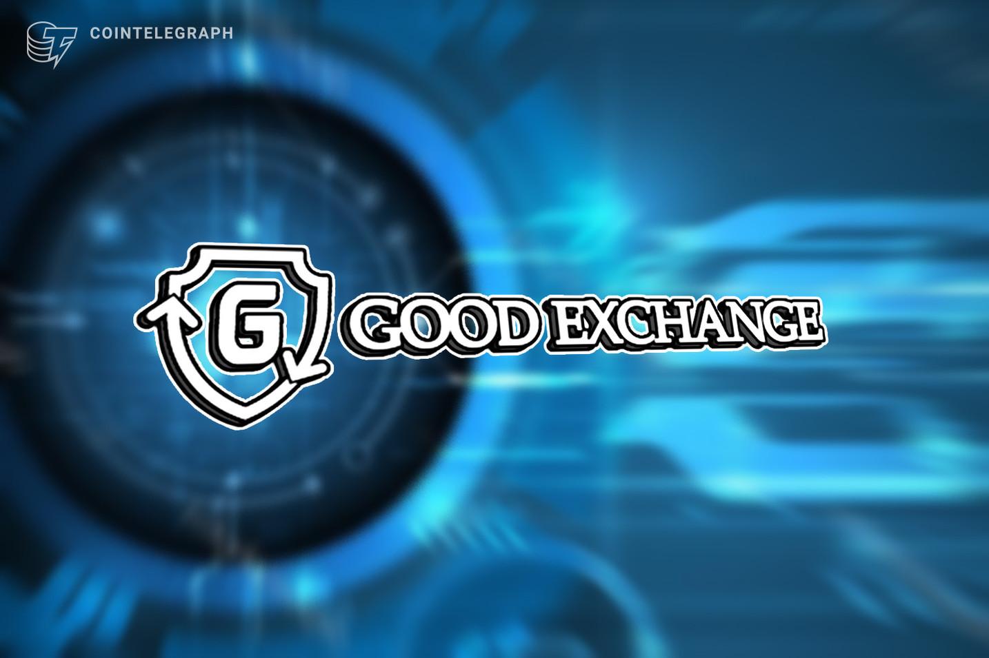 最高のペイバック率を誇る取引所「Good Exchange」