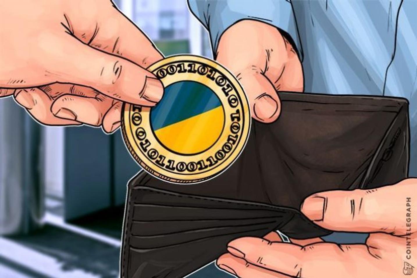 ウクライナ、仮想通貨関連の収入に5%課税検討、9月に法案提出