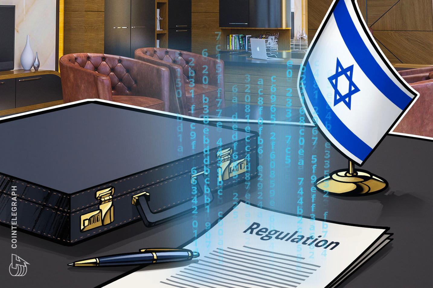 イスラエル財務省、ブロックチェーン関連企業へのライセンス付与を促進