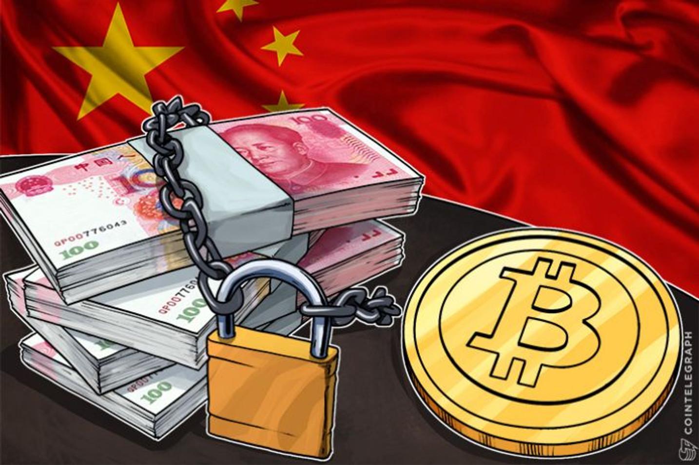 中国政府による新たな資本規制―ビットコインに追い風か