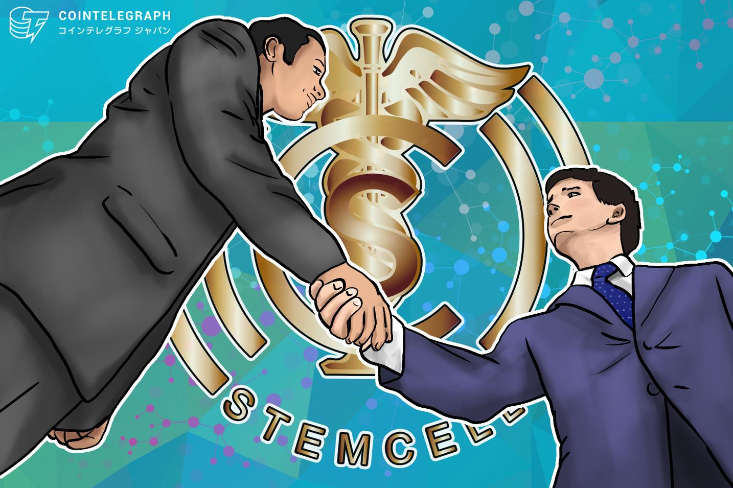 SCCトークンのSTEM CELL PROJECT、大手ジムチェーンのゴールドジムと業務提携。東京・大阪にアスリート専門再生医療機関をプロデュース