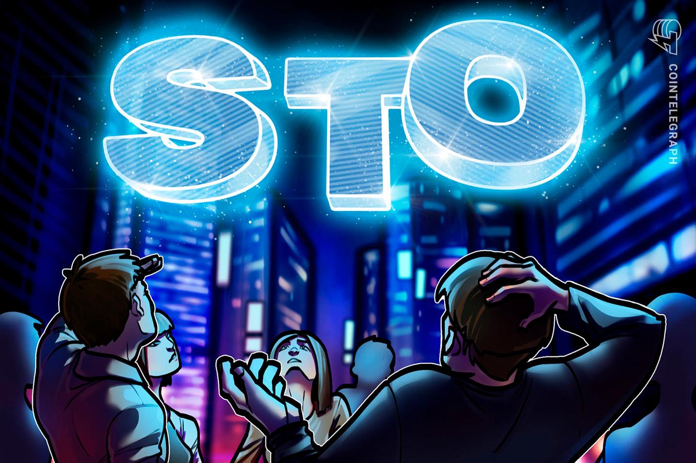 セキュリティトークン・STOの基礎知識 一般投資家もSTOで購入できる?
