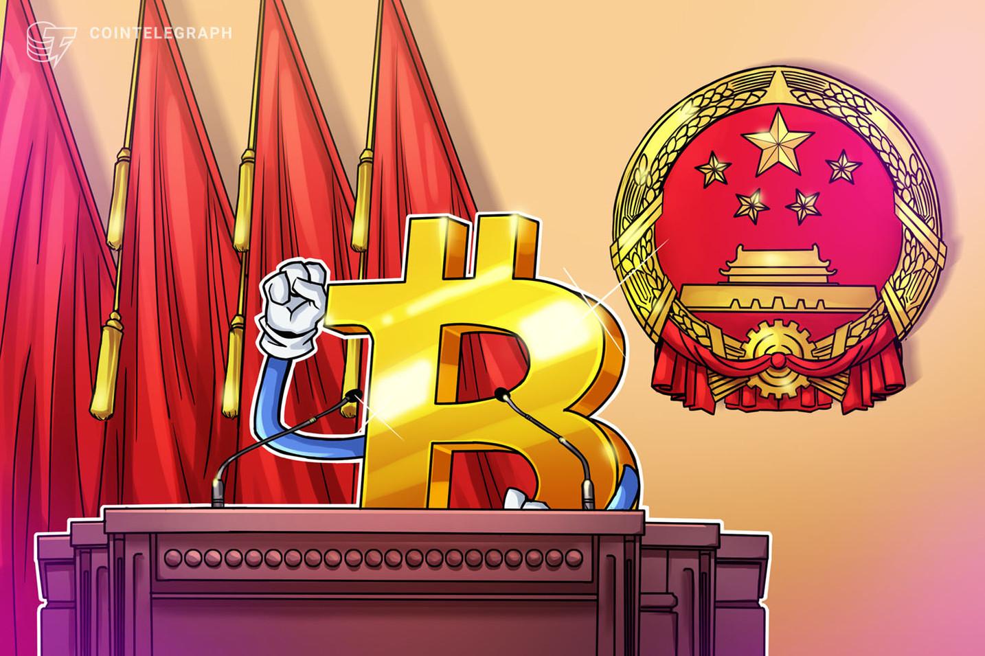「仮想通貨ビットコインに法的な保護なし」中国・福建省の裁判所