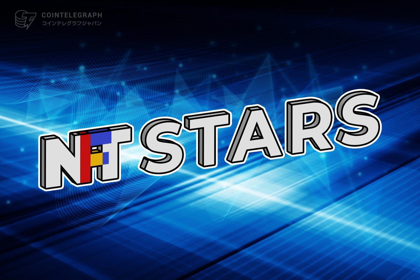 イーサリアムのハードフォークを前に、「CryptoMother」がNFT STARSオークションに登場:ブテリン氏サイン入りの伝説の品