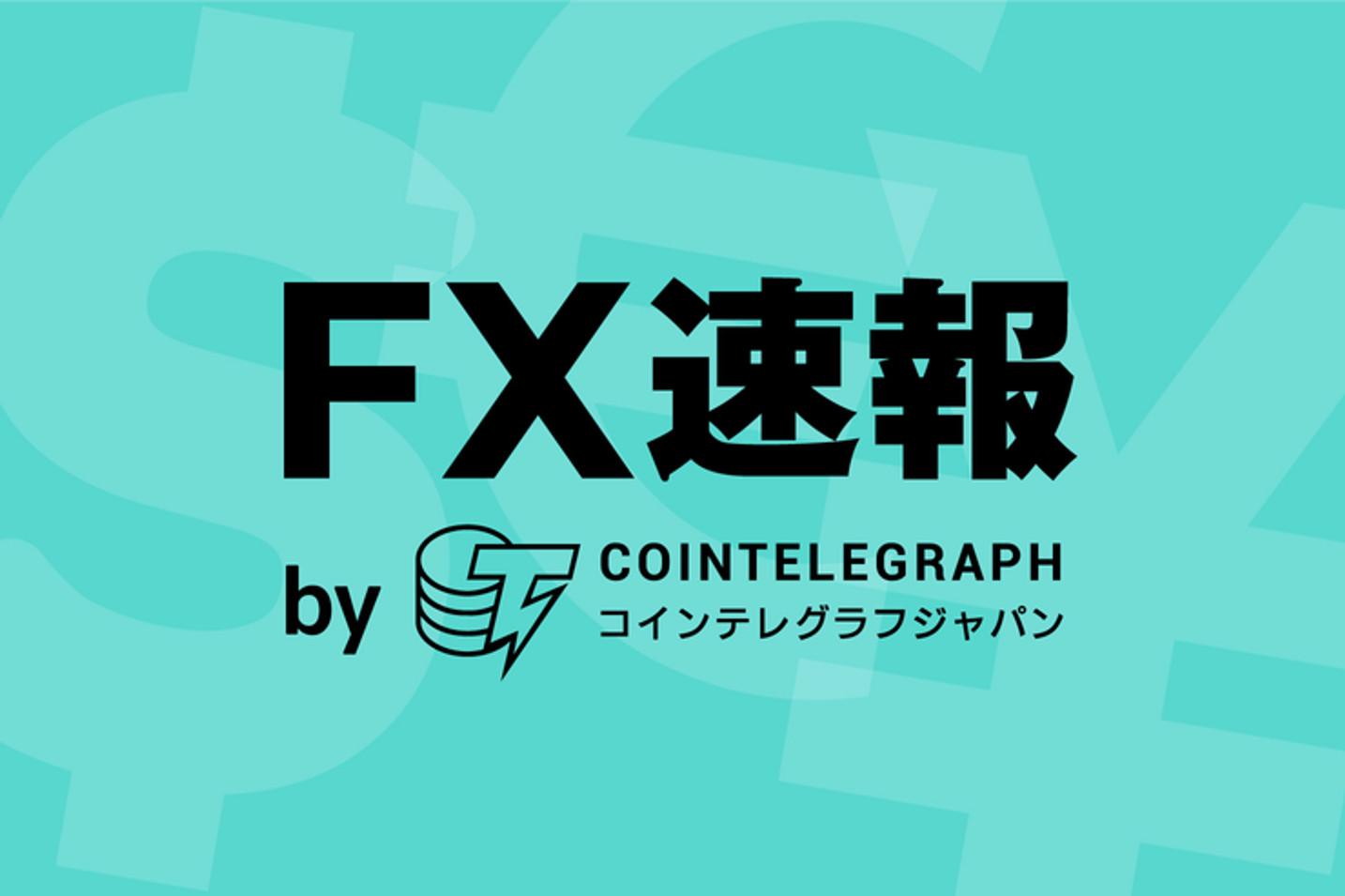 【外国為替市場概況】(8時)米経済指標改善でドル高が進み、円は半年ぶりの109円台半ばで推移