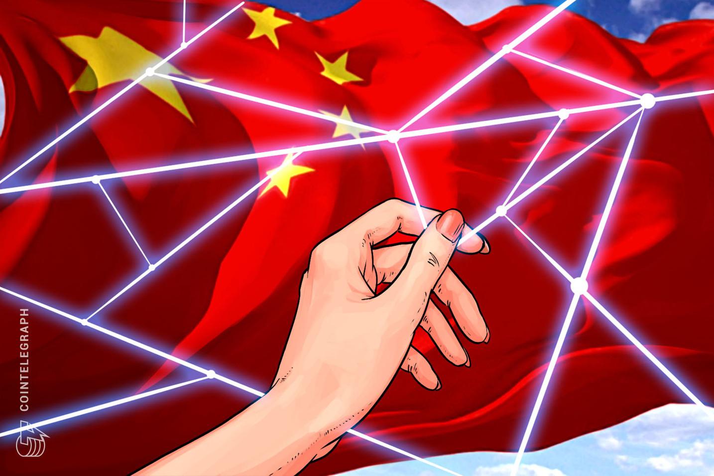 Komunistička partija Kine objavila priručnik o blokčein tehnologiji