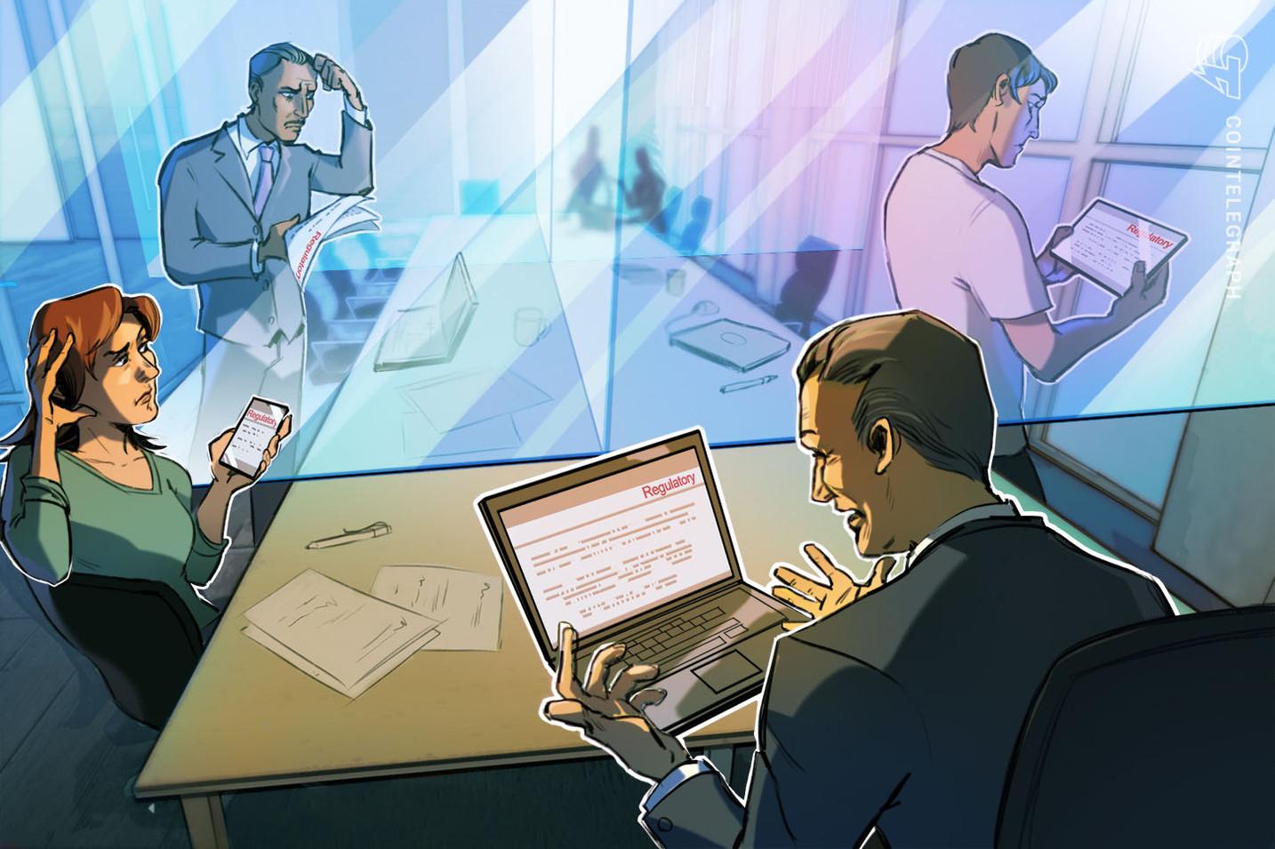 هيئة الأوراق المالية والبورصات وهيئة تنظيم الصناعة المالية الأمريكية ستناقشان الأصول الرقمية في اجتماع مشترك للوسطاء/الوكلاء في يونيو