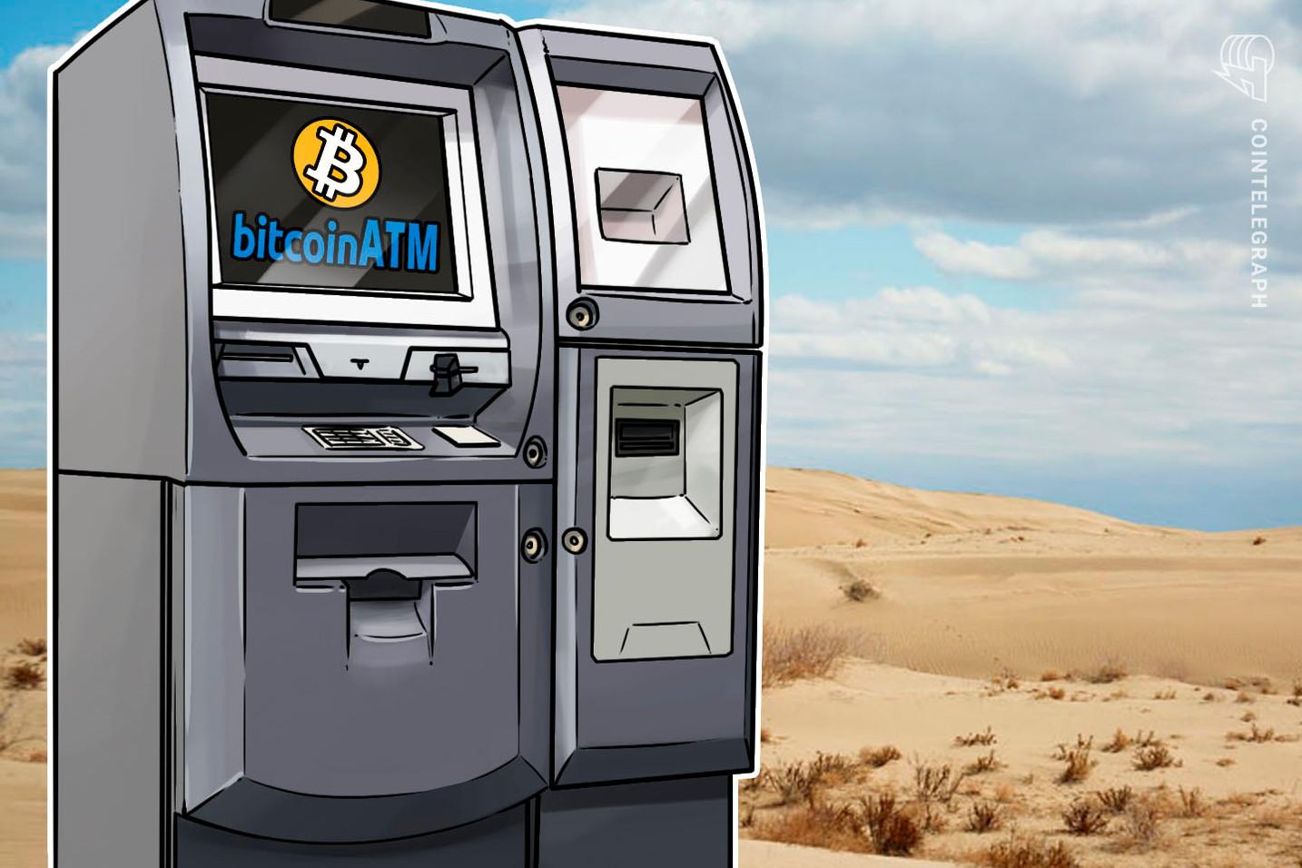 ビットコインATMのリバティX、ネットワークに新たに90機追加 米ATM運営会社と新たに提携