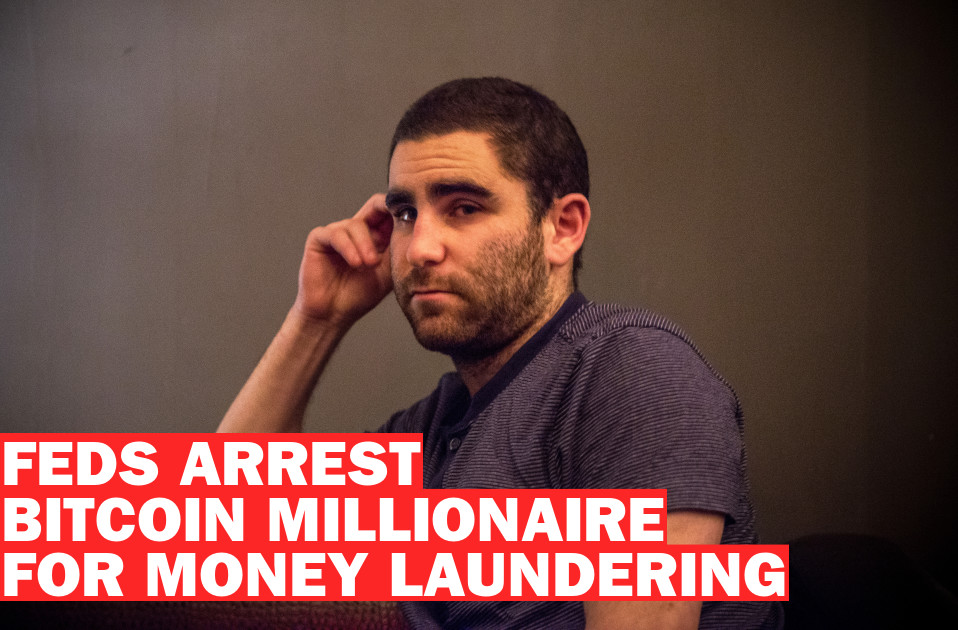 The Official Reactions on the Arresting of BitInstant CEO Charlie Shrem