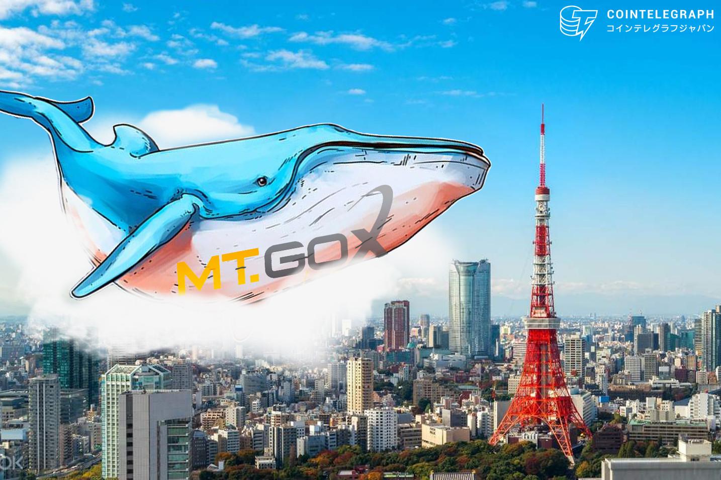 「東京のクジラ」による巨額ビットコイン売却の詳細か マウントゴックス管財人の銀行口座から日本の取引所の名前