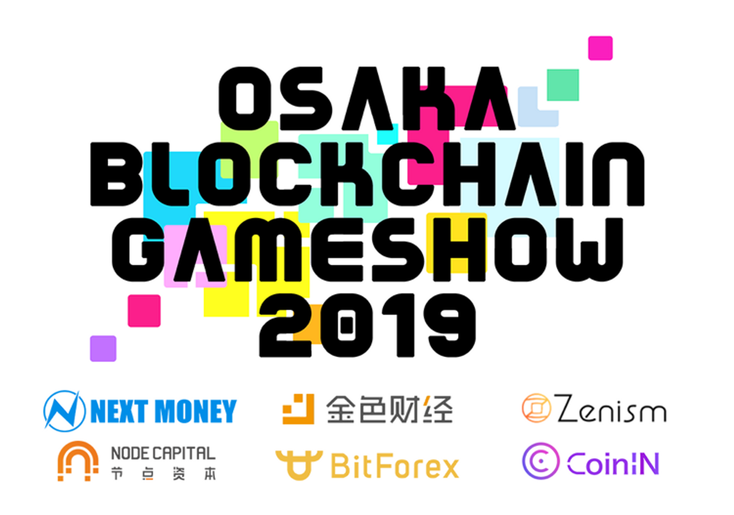 日中韓ブロックチェーン企業共同主催『OSAKA Blockchain GameShow 2019』が7月6日に開催決定!